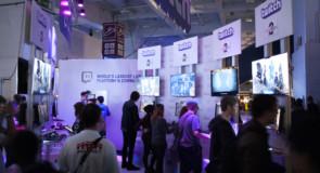 eSports e il successo su Twitch